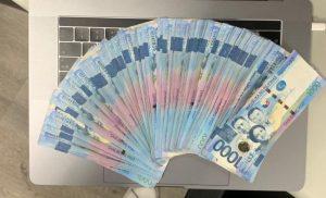 Đổi tiền Việt Nam sang tiền Philippines ở đâu?
